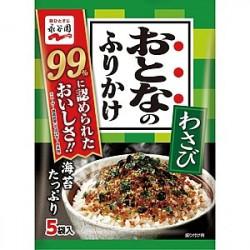 Furikake wasabi Otona no...