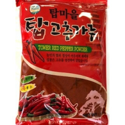 Tower Red Pepper Powder 1kg...
