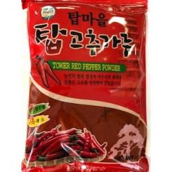 Tower Red Pepper Powder 1kg...