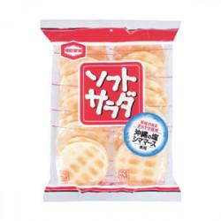 Biscuit Kameda Soft Salad...