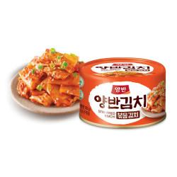 Kimchi grillé en canette -130g