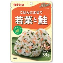Furikake wakame et saumon...