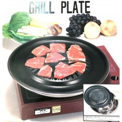 Plaque grill BBQ