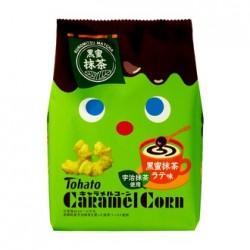 Caramel Corn Kuromitsu...