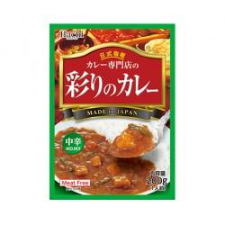 Curry Instantané HACHI - 200G