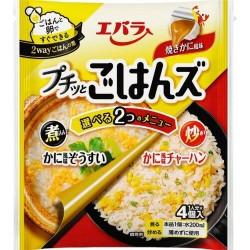 Sauce pour riz sauté 4P 84g