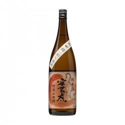 Sake Akitora Yamadanishiki...