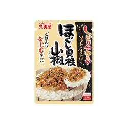 Furikake Hogushi Kaibashira...