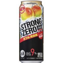 copy of Strong Zero -196°...
