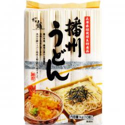 Udon Banshu TAKAO NO MEN - 1Kg