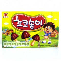 copy of Cookies Chocosongi...