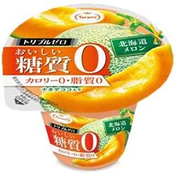 Hokkaido Melon Jelly Triple...