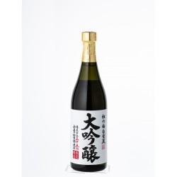 Sake Shochikubai...