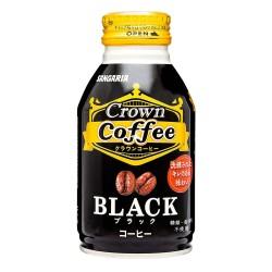 Crown Coffee Black SANGARIA...