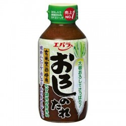 Oroshi no Tare EBARA - 270mL