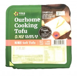 Tofu Soyeux OURHOME - 340G
