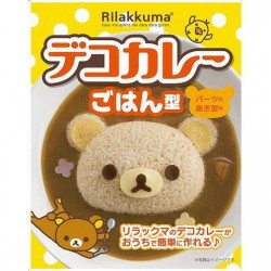 copy of Moule Rilakkuma Sanrio