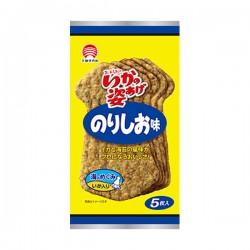Crackers au calamar goût...