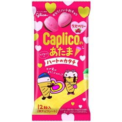 Biscuit Caplico à la fraise...