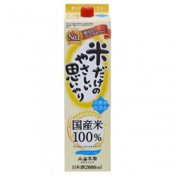 Sake KOYAMA HONKE - 2L