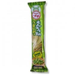 Mini Chips Endoumame...