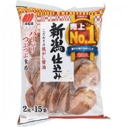 Cracker de riz NIIGATA à la...