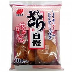 copy of Cracker de riz...