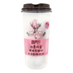 Thé au lait à la fraise...