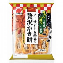 Cracker de riz-Zeitaku...