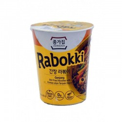 copy of Rabokki Noodles Cup...