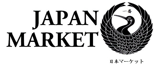 JAPAN MARKET - E commerce