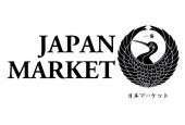 JAPAN MARKET - Pessac